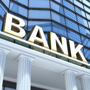 Банки Выдрино