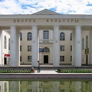 Дворцы и дома культуры Выдрино