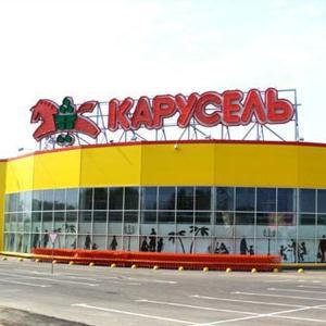 Гипермаркеты Выдрино