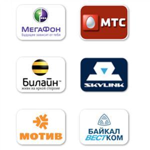 Операторы сотовой связи Выдрино