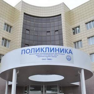 Поликлиники Выдрино