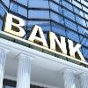 Банки в Выдрино