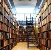 Библиотеки в Выдрино