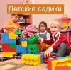 Детские сады в Выдрино