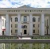 Дворцы и дома культуры в Выдрино