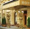 Гостиницы в Выдрино