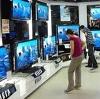 Магазины электроники в Выдрино