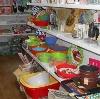 Магазины хозтоваров в Выдрино