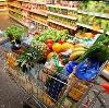 Магазины продуктов в Выдрино