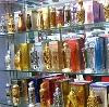 Парфюмерные магазины в Выдрино