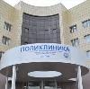 Поликлиники в Выдрино