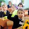 Школы в Выдрино