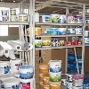Строительные магазины в Выдрино
