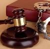 Суды в Выдрино