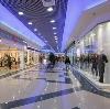 Торговые центры в Выдрино