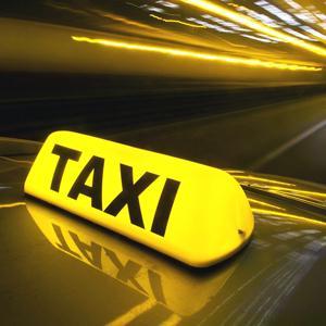 Такси Выдрино